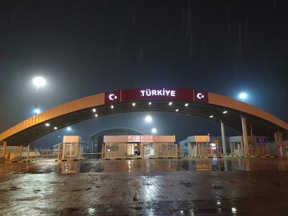 AKTAŞ BORDER GATE